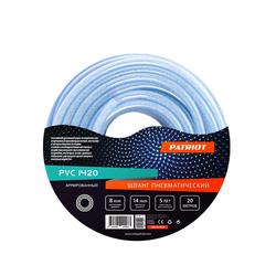 Patriot PVC 1420 Шланг пневматический армированный 8мм (катушка 20м) Patriot Запчасти Пневматический